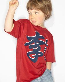 Personalised Fair Trade Kids T-Shirts