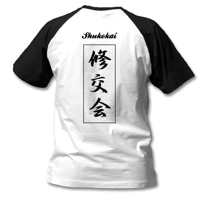 Black White T Shirt Designs | Is Shirt
